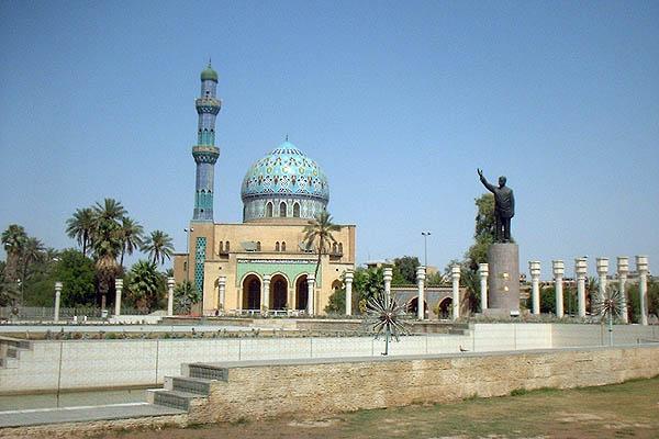 Bagdad Gallery Iraq